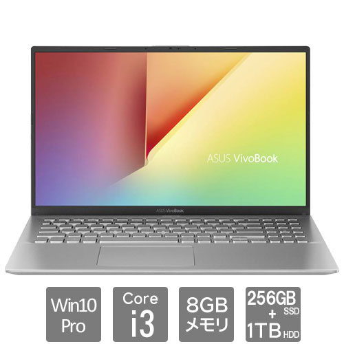 ASUS X512FA-EJ446R [VivoBook 15(i3 8GB SSD256+HD1TB 15.6 W10P)]