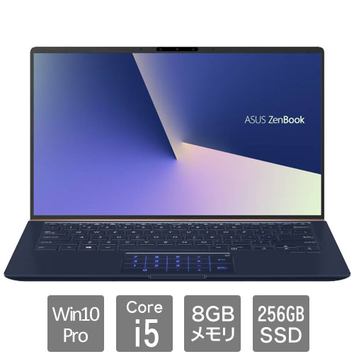 ASUS UX433FA-A5046R [ZenBook 14(i5 8GB SSD256 14 W10P)]