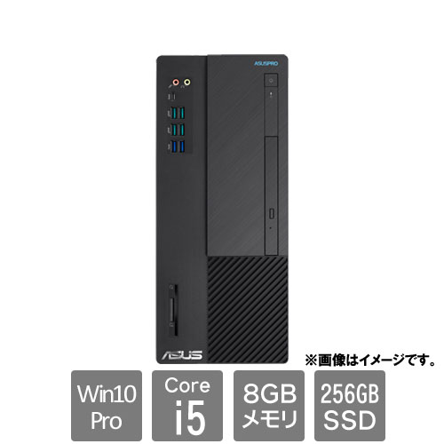 ASUS D641MD-PRO8400 [ASUSPRO D641MD(i5 8GB SSD256 W10P)]
