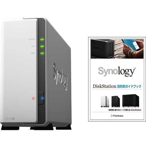 Synology DS120j/JP [★ガイドブック付き★ DiskStation 1ベイ NAS 2コア64bit CPU 512MBメモリ SATA対応]