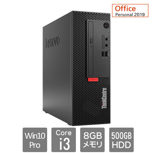 レノボ・ジャパン 11BD000GJP [ThinkCentre M720e Sm (Core i3 8GB HDD500GB Win10Pro64 SM Personal2019)]