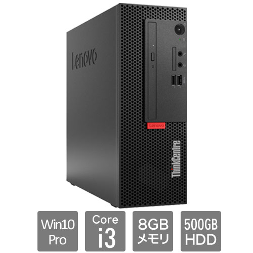 レノボ・ジャパン 11BD000PJP [ThinkCentre M720e Sm (Core i3 8GB HDD500GB Win10Pro64 SM)]