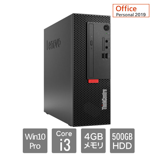 レノボ・ジャパン 11BD000YJP [ThinkCentre M720e Sm (Core i3 4GB HDD500GB Win10Pro64  SM Personal2019)]