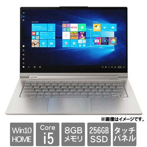 レノボ・ジャパン 81Q90073JP [Lenovo YOGA C940 (14/i5-1035G4/8GB/SSD256GB/W10H/マイカ)]