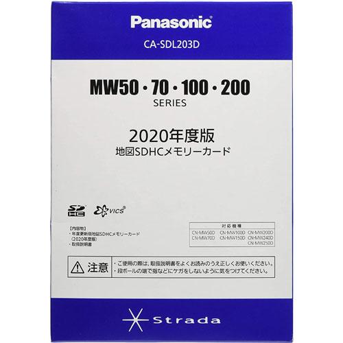 パナソニック CA-SDL203D [2020年度版地図 MW50・70・100・200用]