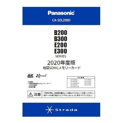 パナソニック CA-SDL209D [2020年度版地図 B200、B300/E200、E300用]
