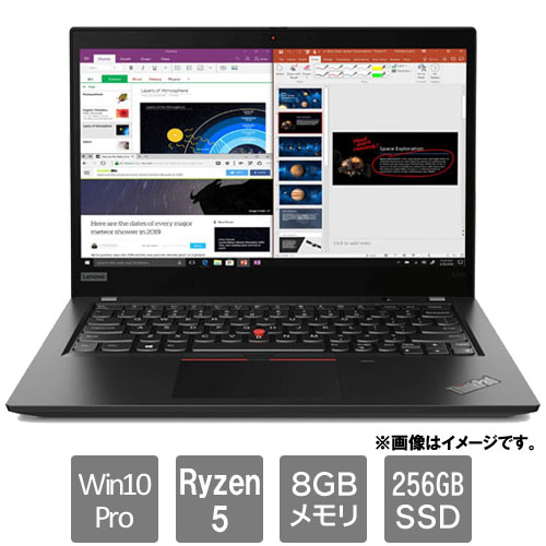レノボ・ジャパン 20NLA001JP [ThinkPad X395 (Ryzen5 8GB SSD256GB Win10Pro64 13.3HD)]