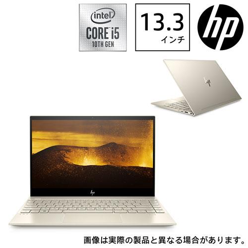 HP HP ENVY 13-aq (13.3/i5-10210U/8GB/SSD512GB) ルミナスゴールド 8DP62PA-AAAA