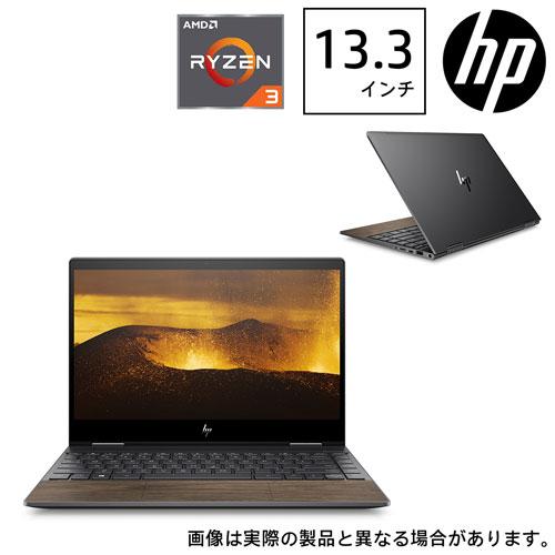 HP HP ENVYx360 13-ar(13.3/Ryzen3/8GB/SSD256) ナイトフォールBK&ナチュラルウォールナット 8TW30PA-AAAA