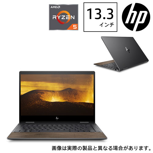 HP HP ENVYx360 13-ar(13.3/Ryzen5/8GB/SSD512) ナイトフォールBK&ナチュラルウォールナット 8WE04PA-AAAA