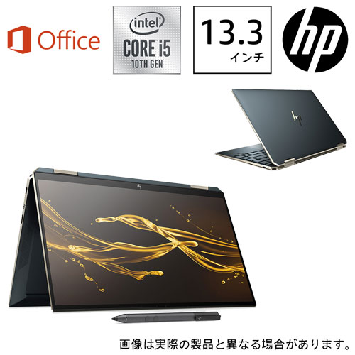 HP HP Spectre x360 13-aw(13.3/i5/8GB/SSD512+Opt/HB)ポセイドンブルー 8WH35PA-AAAB
