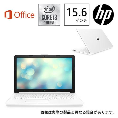 HP HP 15-da(15.6型/i3-10110U/メモリ 8GB/HDD 1TB/Office H&B 2019)ピュアホワイト 9AJ75PA-AAAB