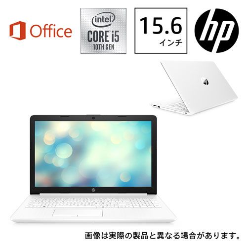 HP HP 15-da(15.6型/i5-10210U/メモリ 8GB/HDD 1TB+Optane/Office H&B 2019)ピュアホワイト 9AU46PA-AAAB