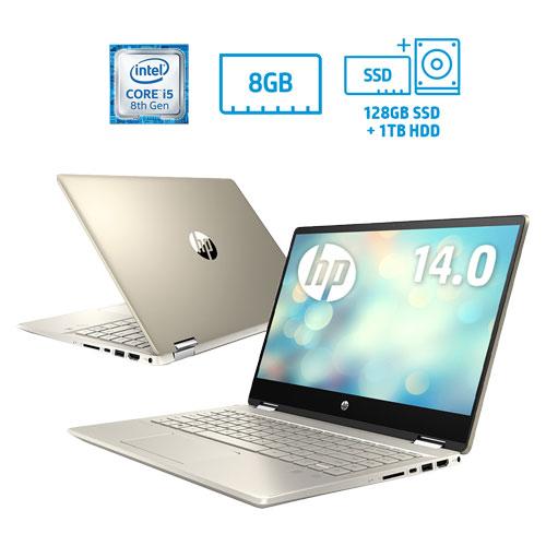 HP 7QJ78PA-AAAD[HP Pavilion x360 14-dh(i5 8GB SSD128+HD1TB 14FHDタッチ W10H モダンG&ルミナスG)]