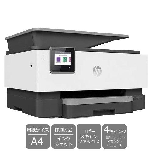 HP 1KR53D#ABJ [OfficeJet Pro 9010 ビジネスインクジェット複合機]