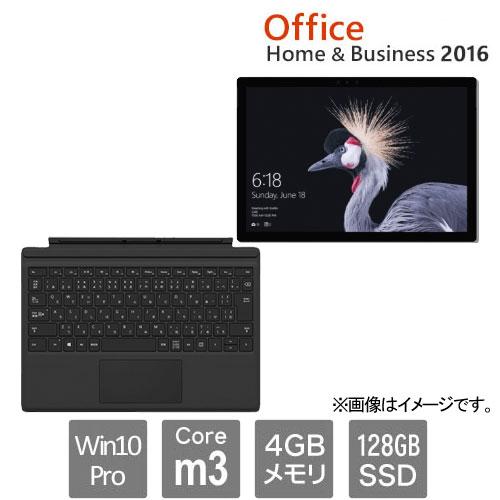 マイクロソフト FJS-00016