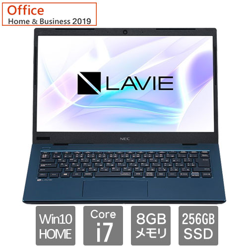 NEC PC-SN186TADG-D [LAVIE Smart HM(Corei7-8565U/8GB/SSD256GB/14FHD/W10/H&B2019)]