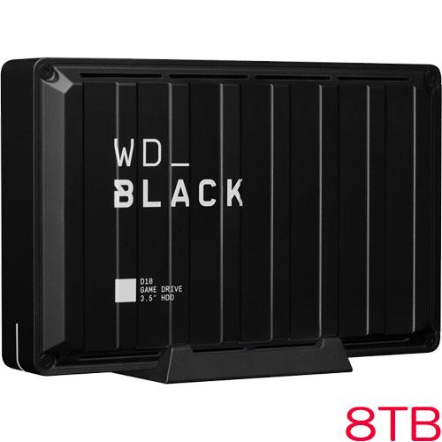 ウエスタンデジタル WD_Black D10 Game Drive WDBA3P0080HBK-NESN [WD_Black D10 ゲームドライブ デスクトップHDD 8TB]