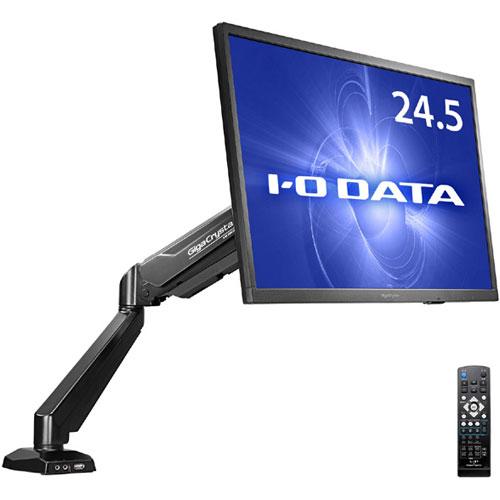 アイオーデータ LCD-GC251UXB/A LCD-GC251UXB/A [「5年保証」24.5型ゲーミングモニター「父ノ背中モデル」]