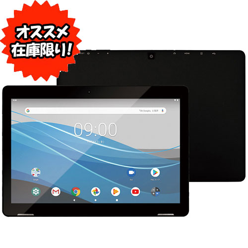 geanee JT10-90 [MT8167 2GB 16GB Android9.0 10.1]