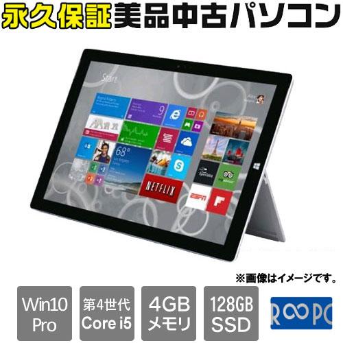 マイクロソフト ☆永久保証の美品中古PC!☆QF2-00014 [ Surface Pro3(i5-4300U 4GB SSD128 12 W10H64 WPS) ]