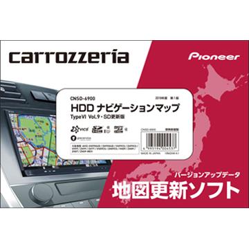 パイオニア carrozzeria(カロッツェリア) CNSD-6900 [HDDナビゲーションマップ TypeⅥ Vol.9・SD更新版]