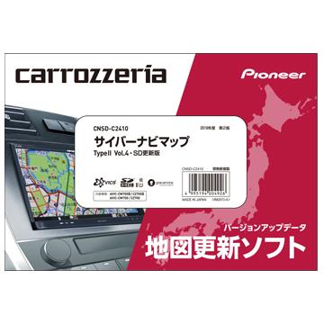 パイオニア carrozzeria(カロッツェリア) CNSD-C2410 [サイバーナビマップTypeⅡ Vol.4・SD更新版]
