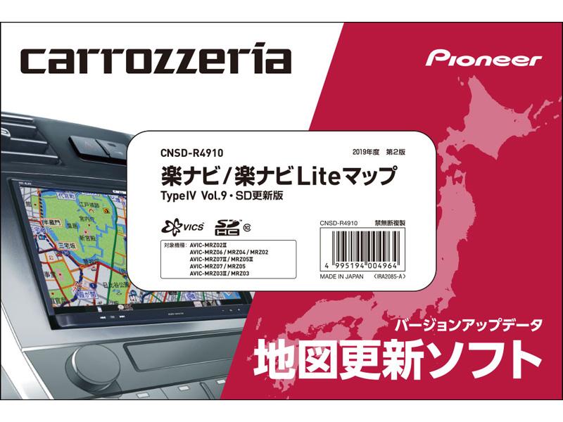 パイオニア carrozzeria(カロッツェリア) CNSD-R4910 [楽ナビ/楽ナビLiteマップTypeⅣVol.9]