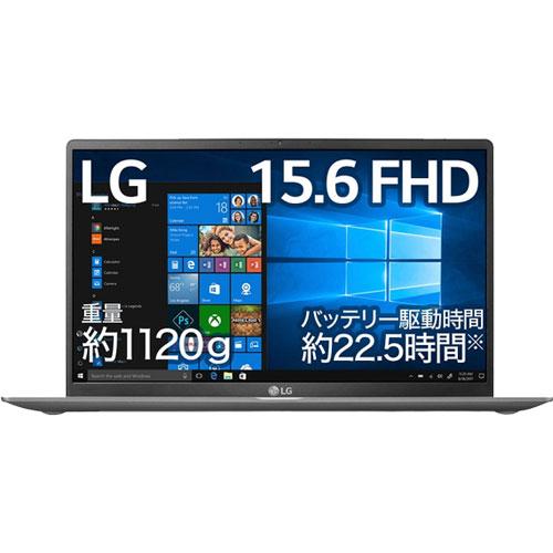LG電子ジャパン LG gram Z90N Officeなしモデル 15Z90N-VA72J [LG gram 15.6インチノートPC DarkSilver OFなし]