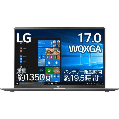LG電子ジャパン LG gram Z90N Officeなしモデル 17Z90N-VA74J [LG gram 17インチノートPC DarkSilver OFなし]