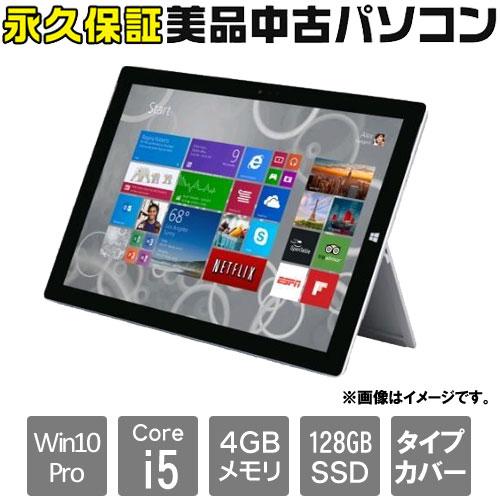 マイクロソフト ☆永久保証の美品中古PC!☆QF2-00014 [ Surface Pro3(i5 4GB SSD128 12 W10H64 WPS タイプカバー) ]