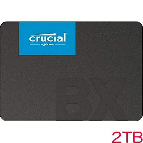 クルーシャル CT2000BX500SSD1JP [2TB Crucial BX500 3D NAND SATA 2.5インチ SSD 国内正規代理店品 3年保証]