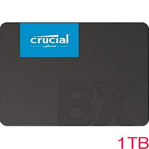 クルーシャル CT1000BX500SSD1JP [1TB Crucial BX500 3D NAND SATA 2.5インチ SSD 国内正規代理店品 3年保証]
