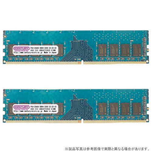センチュリーマイクロ CK8GX2-D4UE3200H [16GB kit (8GBx2) DDR4-3200 (PC4-25600) ECC Unbuffered DIMM 288pin Single RANK]