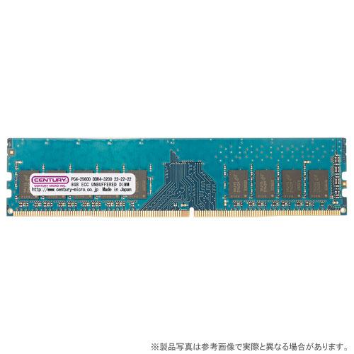 センチュリーマイクロ CD8G-D4UE3200H [8GB DDR4-3200 (PC4-25600) ECC Unbuffered DIMM 288pin Single RANK]