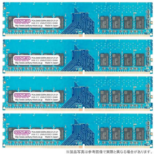 センチュリーマイクロ CK8GX4-D4UE2933H [32GB kit (8GBx4) DDR4-2933 (PC4-23400) ECC Unbuffered DIMM 288pin Single RANK]