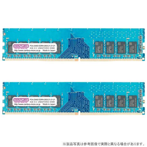 センチュリーマイクロ CK8GX2-D4UE2933H [16GB kit (8GBx2) DDR4-2933 (PC4-23400) ECC Unbuffered DIMM 288pin Single RANK]