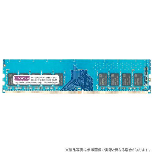 センチュリーマイクロ CD8G-D4UE2933H [8GB DDR4-2933 (PC4-23400) ECC Unbuffered DIMM 288pin Single RANK]