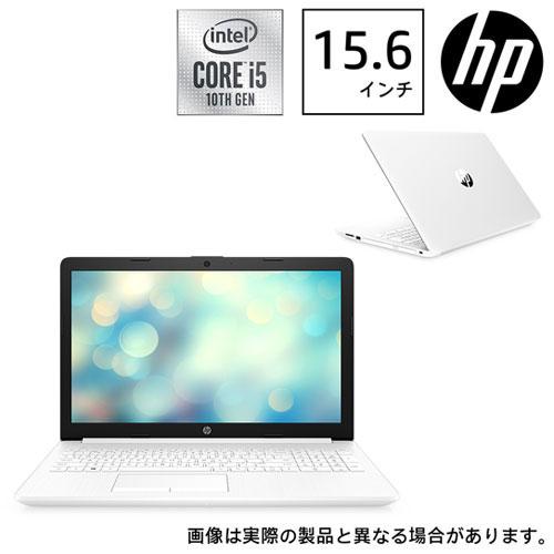 HP 15-da2000