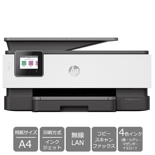 HP 1KR67D#ABJ [OfficeJet Pro 8020 FAX搭載 ビジネスインクジェットA4複合機]