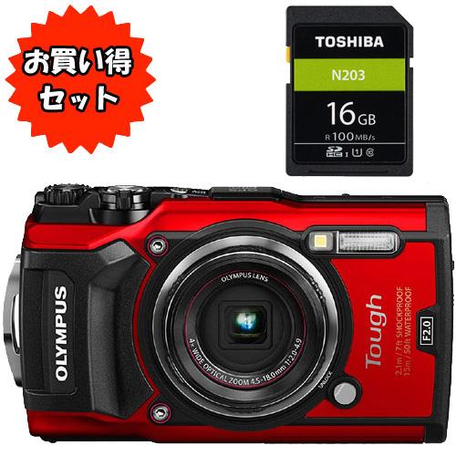 ★お得なシリコンジャケットセット★TG-6 RED [デジタルカメラ Tough TG-6 (レッド)]