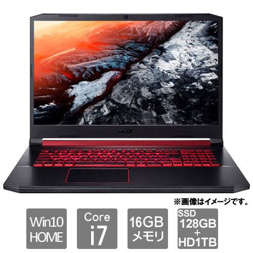 エイサー Nitro 5 [AN517-51-F76QG6 (i7-9750H 16GB SSD128G+HD1TB 17.3FHD GTX1650 W10H ブラック)]