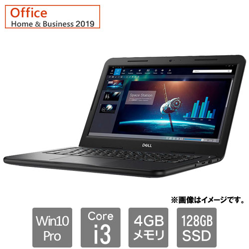 Dell NBLA084-201H91 [Latitude 3310 (Core i3 4GB SSD128GB Win10Pro64 13.3HD H&B2019 1Y)]