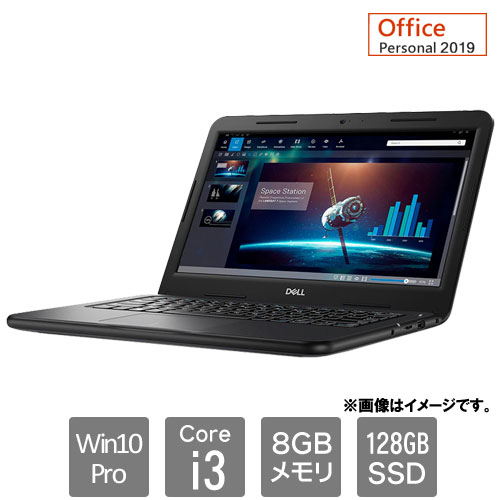 Dell NBLA084-301P91 [Latitude 3310 (Core i3 8GB SSD128GB Win10Pro64 13.3HD Personal2019 1Y)]