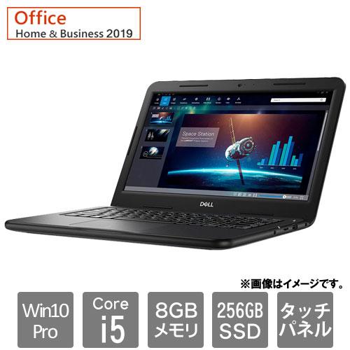 Dell NBLA084-401H91 [Latitude 3310 (Core i5 8GB SSD256GB Win10Pro64 13.3FHDタッチ H&B2019 1Y)]