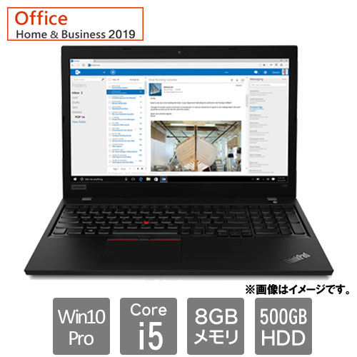 レノボ・ジャパン 20Q7000JJP [ThinkPad L590 (i5 8 500 W10P OF19 15.6)]