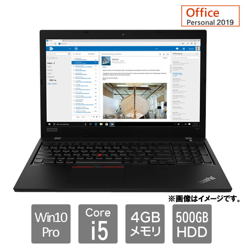 レノボ・ジャパン 20Q7S02600 [ThinkPad L590 (Core i5 4GB HDD500GB 15.6HD Win10Pro64 Personal2019)]