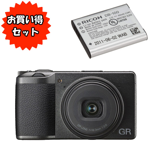 ★お買得セット★GR III & 充電式バッテリー DB-110