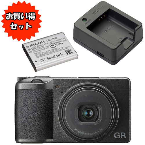 ★お買得セット★GR III & 充電式バッテリー DB-110 & バッテリー充電器 BJ-11