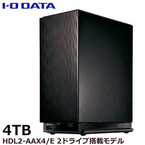 アイオーデータ HDL2-AAX4/E [デュアルコアCPU搭載 ネットワーク接続ハードディスク(NAS) 2ドライブモデル 4TB]